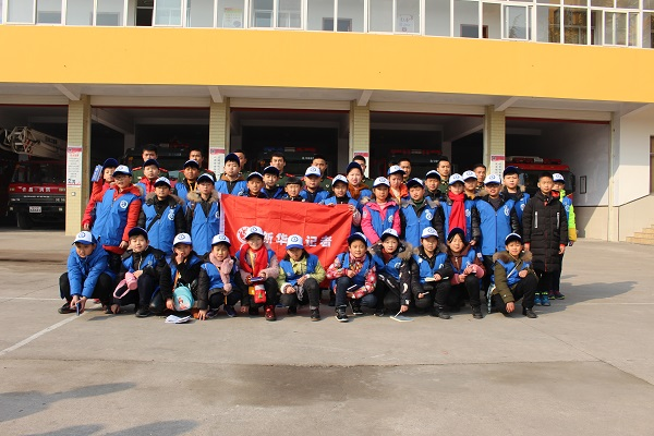 新华小记者走进禹州市公安消防大队